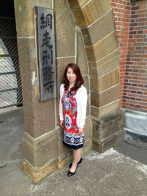 網走Yuko.jpg