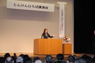 講演会生駒市2010.1-3.jpg