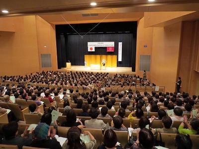 2014.10.30大阪更生保護司女性会55周年記念大会2.jpg