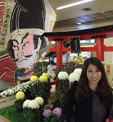 2015.11.13三条月ケ岡特別支援学校2.jpg