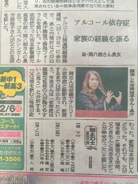 2015.11.15朝日新聞三重県朝刊.jpg