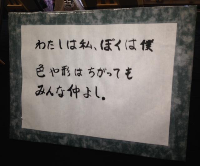 2015.6.21あい愛まつり2 (3).jpg