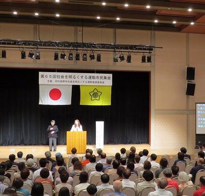 2015.7.11河内長野.jpg