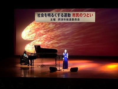 2015.7.18摂津市社会を明るくする運動金村さん写真.jpg
