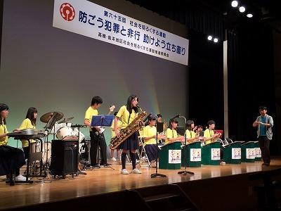 2015.7.4Takatsuki2.jpg