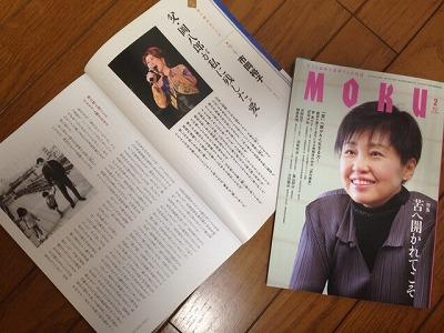 MOKU1-1写真 (2).jpg