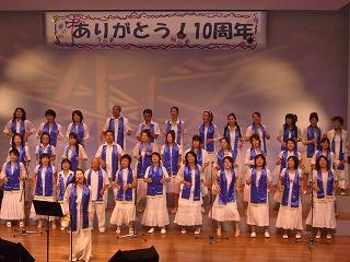 Settsu 10th Anniversary-3 2009.7.12.jpg