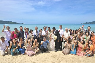 Wedding Party on Beach.jpg