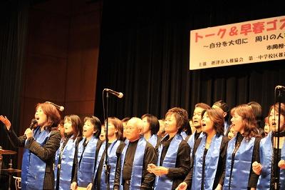 Yuko 2008-2-24-7.jpg