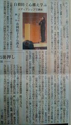 Yuko in Niigata 11.14 - Version 3 (2).jpg